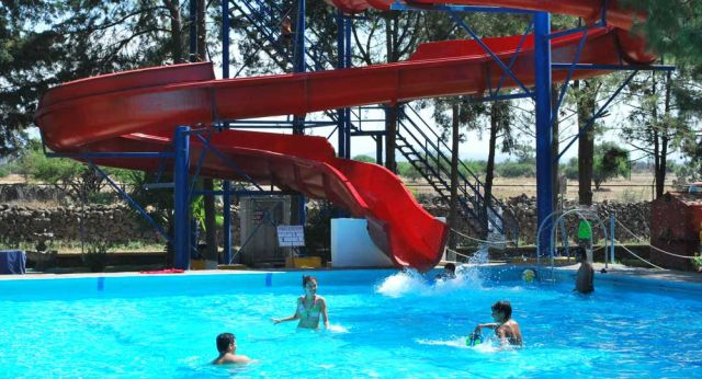 Balneario Parque Acuático Camino Real Huichapan