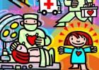 Donación de Órganos en México