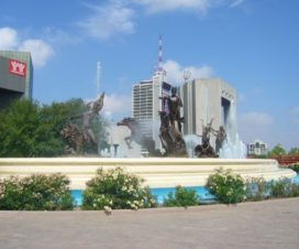 Fuente de la Vida o Neptuno en Monterrey