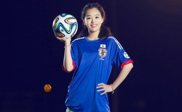 Bellas Chicas Hinchas Japonesas Fútbol