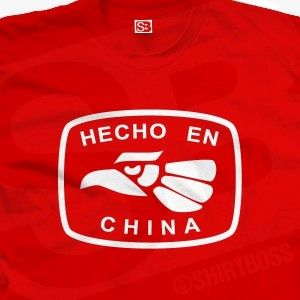 Hecho en China