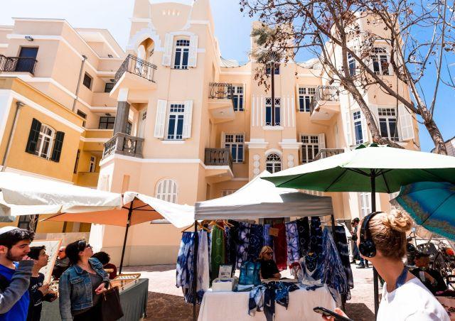 Lugares Dónde Hospedarse en Tel Aviv