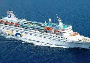 Ocean Star Cruises Cruceros por México
