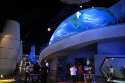 Planetario de Puebla