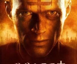 Priest El Vengador Trailer