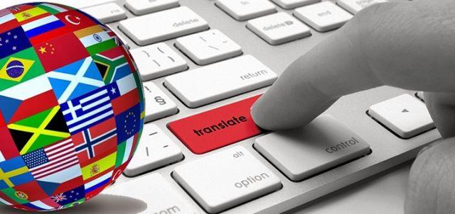 Protranslate, el Lenguaje Universal a un sólo Clic